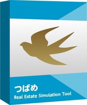 つばめ Real Estate Simulation Tool